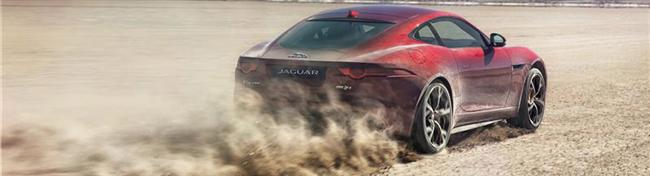 Jaguar Debuts 2016 F-Type R Coupe Featuring Instinctive All-Wheel-Drive