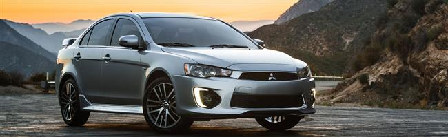 Mitsubishi Motors Announces 2016 Lancer: New Design And Increased Value