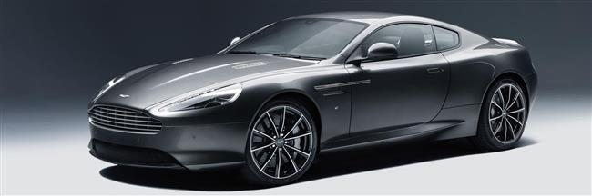 Aston Martin Reveals DB9 GT – The Ultimate In Bespoke Grand Touring