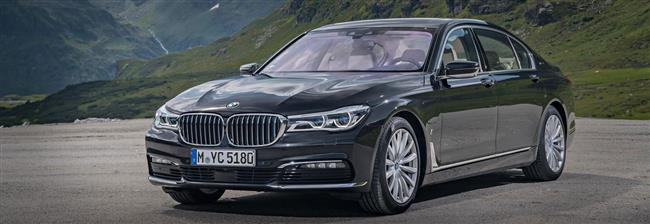 The New 2017 BMW 740E xDrive iPerformance