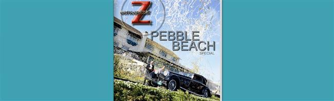 eMagazine : Third Edition