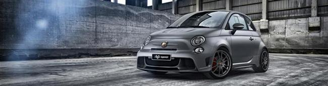 Abarth 695 biposto: the 'fastest street legal Abarth ever'