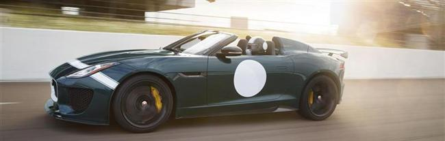 Jaguar to Build F-TYPE Project 7: The Fastest and Most Powerful Production Jaguar