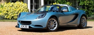 Speed, Style and Panache: Elise 250 Special Edition
