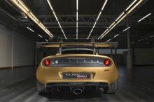 Lotus Elise Cup 260: Sports Car Alchemy