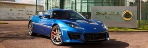 Hethel Edition Evora 400 Drives 50th Anniversary Home