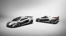McLaren Special Operations Creates Matched Pair Of MSO R Models To Personal Commission