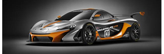 The McLaren P1™ GTR Design Concept Unveiled: The Vehicle For The World's Most Exclusive Drivers' Club