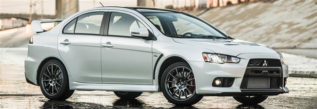 The 2015 Mitsubishi Lancer Evolution Final Edition