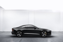 Polestar Unveils Its First Car – The Polestar 1