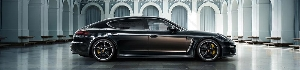 Luxuriously Equipped Limited Edition Of The Panamera