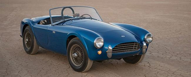 The Most Important American Sports Car To Ever Be Offered For Sale