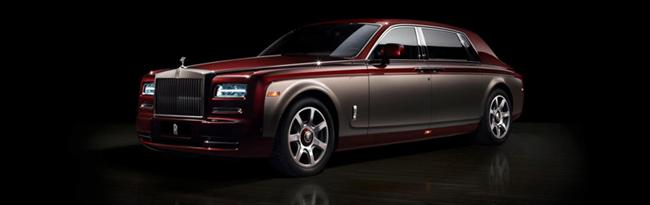 Rolls-Royce Showcases Bespoke Expertise At Beijing Motor Show With Pinnacle Travel Phantom Debut