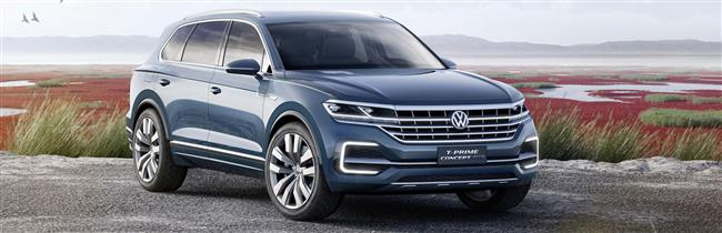 Volkswagen T-Prime Concept GTE Makes World Premiere At Auto China 2016