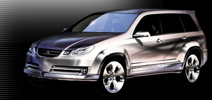 2001 Mitsubishi ASX Concept Image