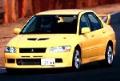2001 Mitsubishi Mitsubishi Lancer GSR Evo VII image.