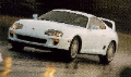 1993 Toyota Supra pictures and wallpaper