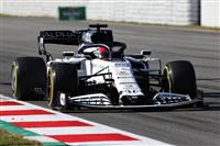 2020 AlphaTauri Formula 1 Season