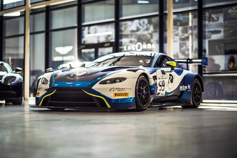 2019 Aston Martin Vantage Gt3 News And Information Research And Pricing
