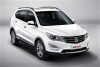 Popular 2015 Baojun 560 Wallpaper