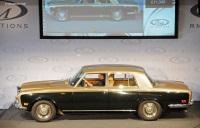 1972 Bentley T-Series image.
