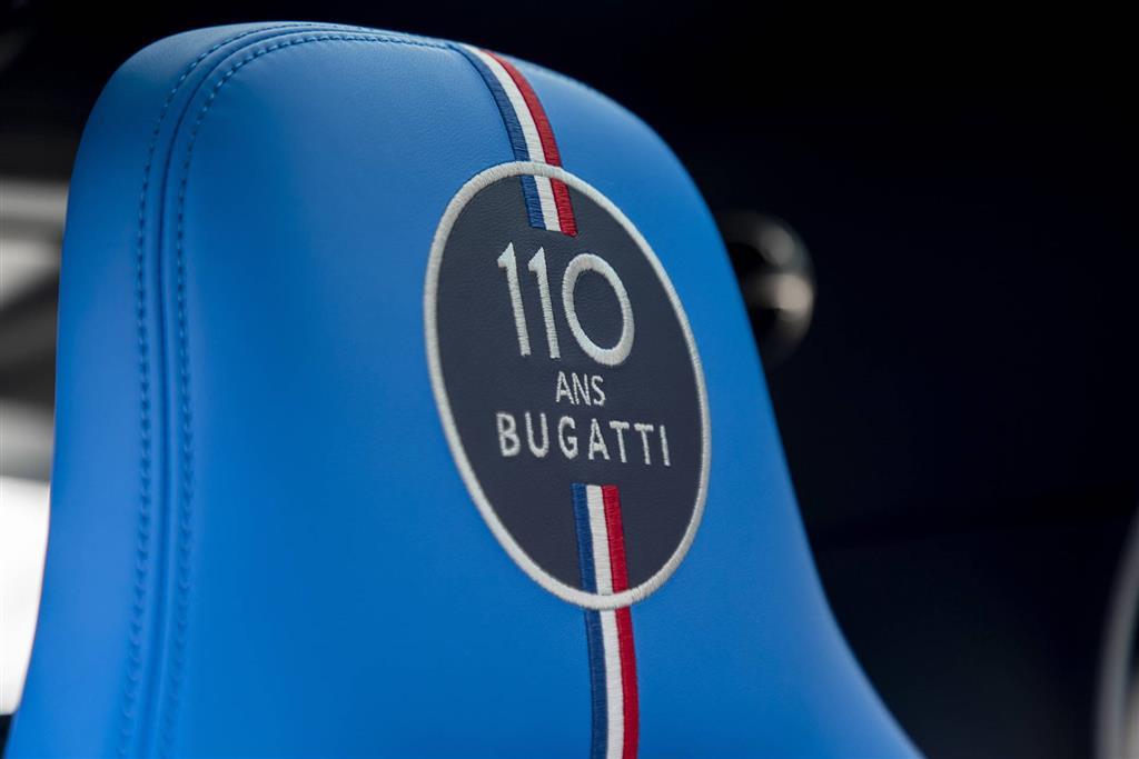 2018 Bugatti Chiron Sport 110 Ans Bugatti News And Information