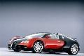 Popular 2002 16/4 Veyron Wallpaper