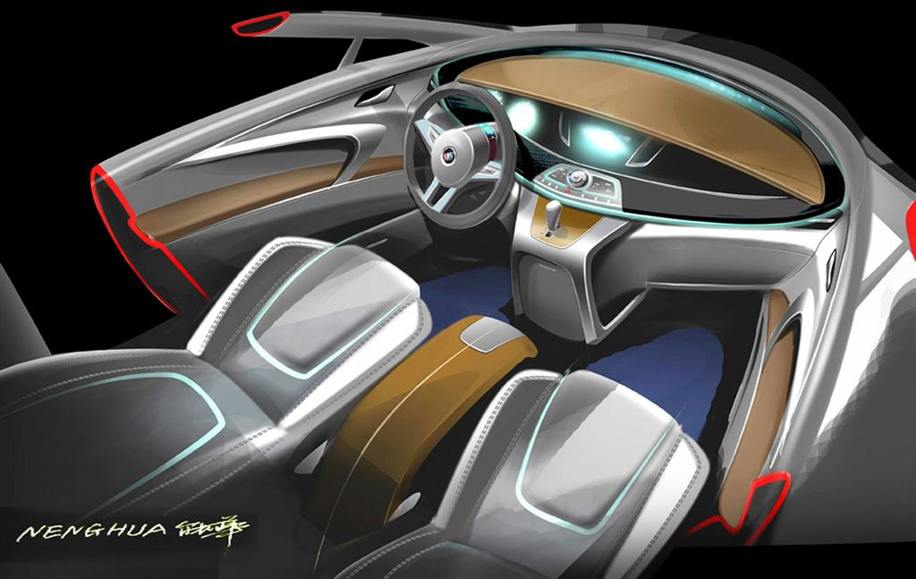 2009 Buick Business Concept News And Information Research And Pricing