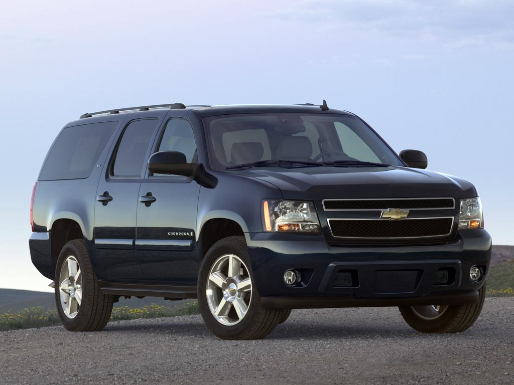 2007 Chevrolet Suburban Pictures History Value Research