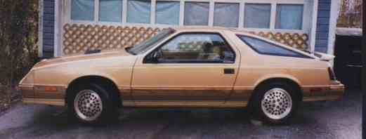 1985 Chrysler Daytona Laser pictures and wallpaper