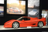 1995 Ferrari F50.  Chassis number ZFFTG46A9S0104121