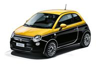 2015 Fiat 500 Couture image.