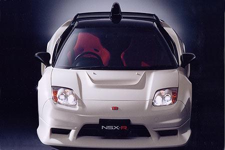 2005 Honda NSX-R GT thumbnail image