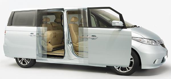 2005 Honda Elysion Concept