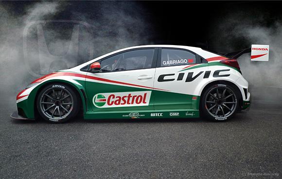 2014 Honda Civic Type R Concept Image Photo 2 Of 13