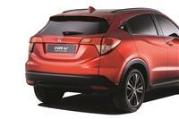 2014 Honda HR-V Prototype thumbnail image