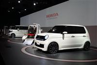 2012 Honda N Concept 4 image.