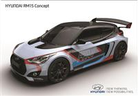 Popular 2015 RM15 Concept Wallpaper