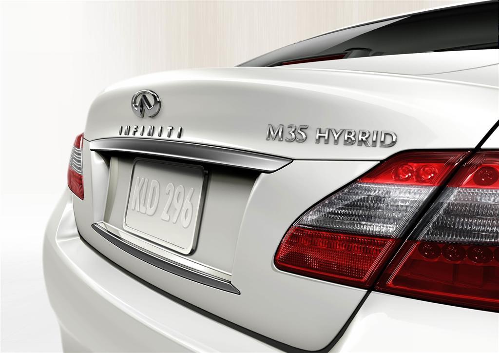 2017 Infiniti M35 Hybrid