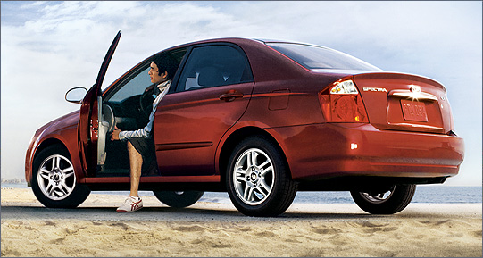 2008 Kia Spectra5 thumbnail image