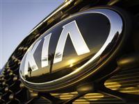 2018 Kia Sportage thumbnail image