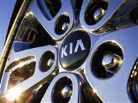 2019 Kia Sorento thumbnail image