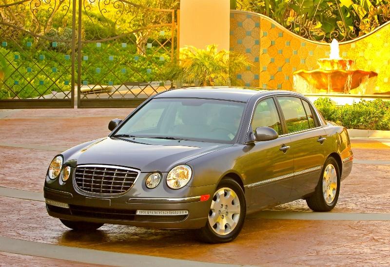 2008 Kia Amanti thumbnail image