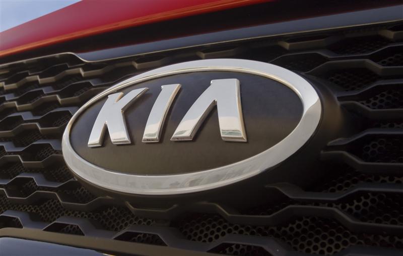 2008 Kia KOUP Concept