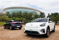 Image of the Niro EV
