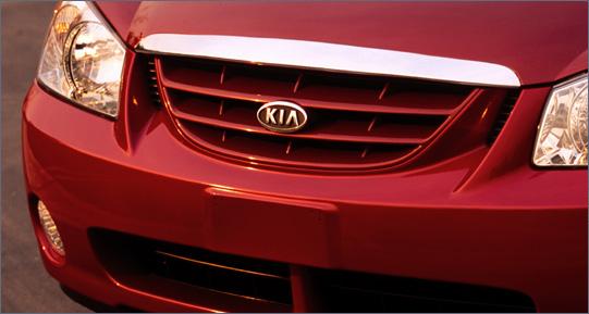 2004 Kia Spectra Green Scream thumbnail image