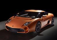 2014 Lamborghini 5-95 Zagato Coupe image.