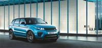 Image of the Range Rover Evoque Landmark Edition