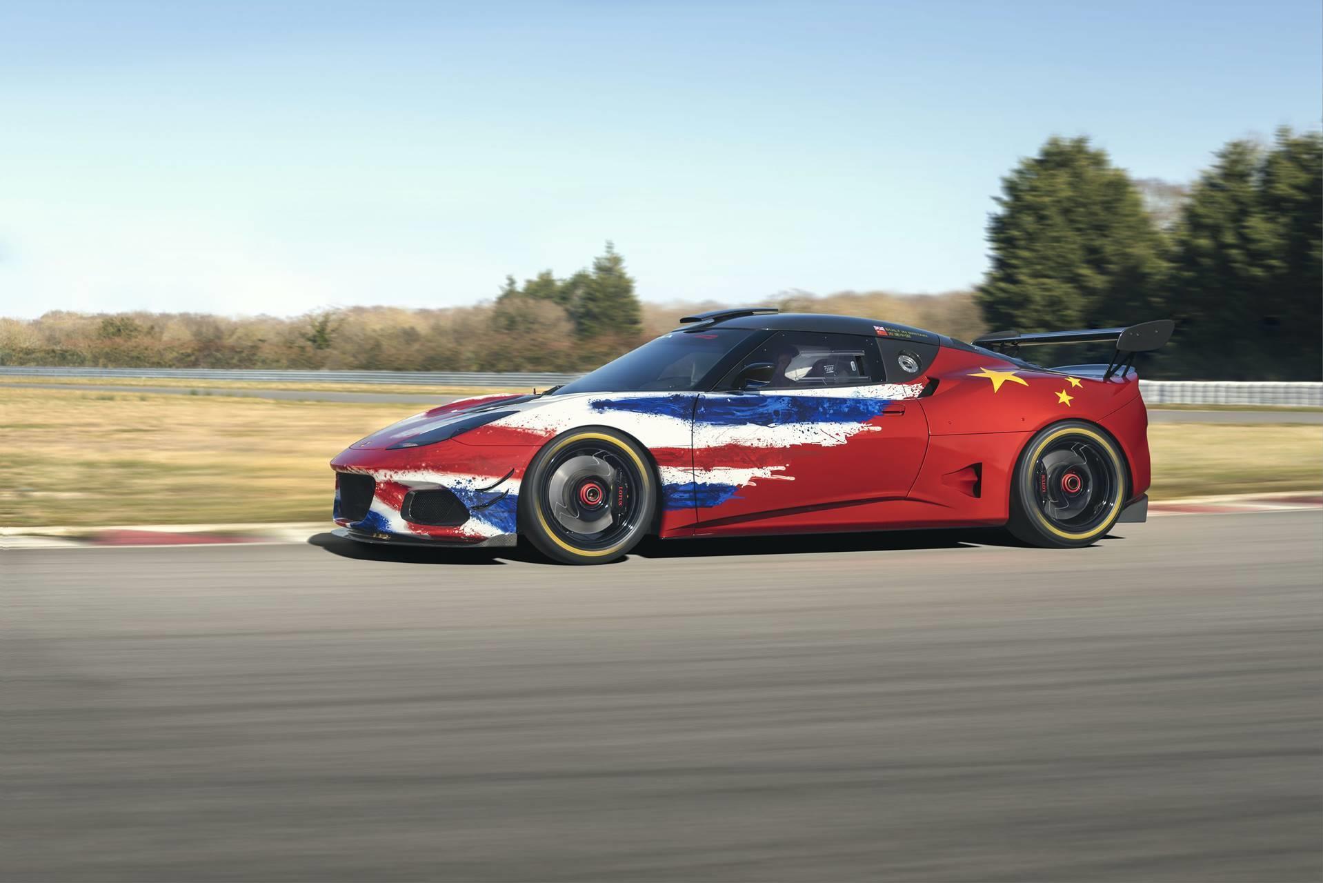 2019 Lotus Evora GT4  Concept