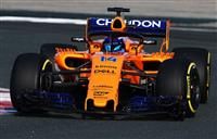 Image of the MCL33